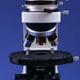 40X - 600X Infinity Corrected Polarizing Trinocular Microscope_07